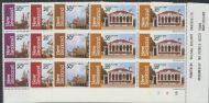 SG 1262-5 Architecture (3rd series) set of 4 plate blocks of 6 (NF1/196)